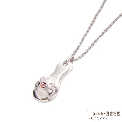 J'code真愛密碼 公主小鞋子純銀墜子 送白鋼項鍊