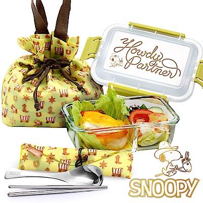 史努比SNOOPY 酷仔 烤箱用耐熱玻璃分隔保鮮盒提袋組+# 304 不鏽鋼餐具組( 8 H)