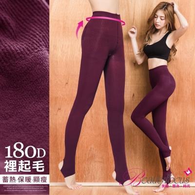褲襪-180D刷毛保暖踩腳褲襪-酒紅-BeautyFocus