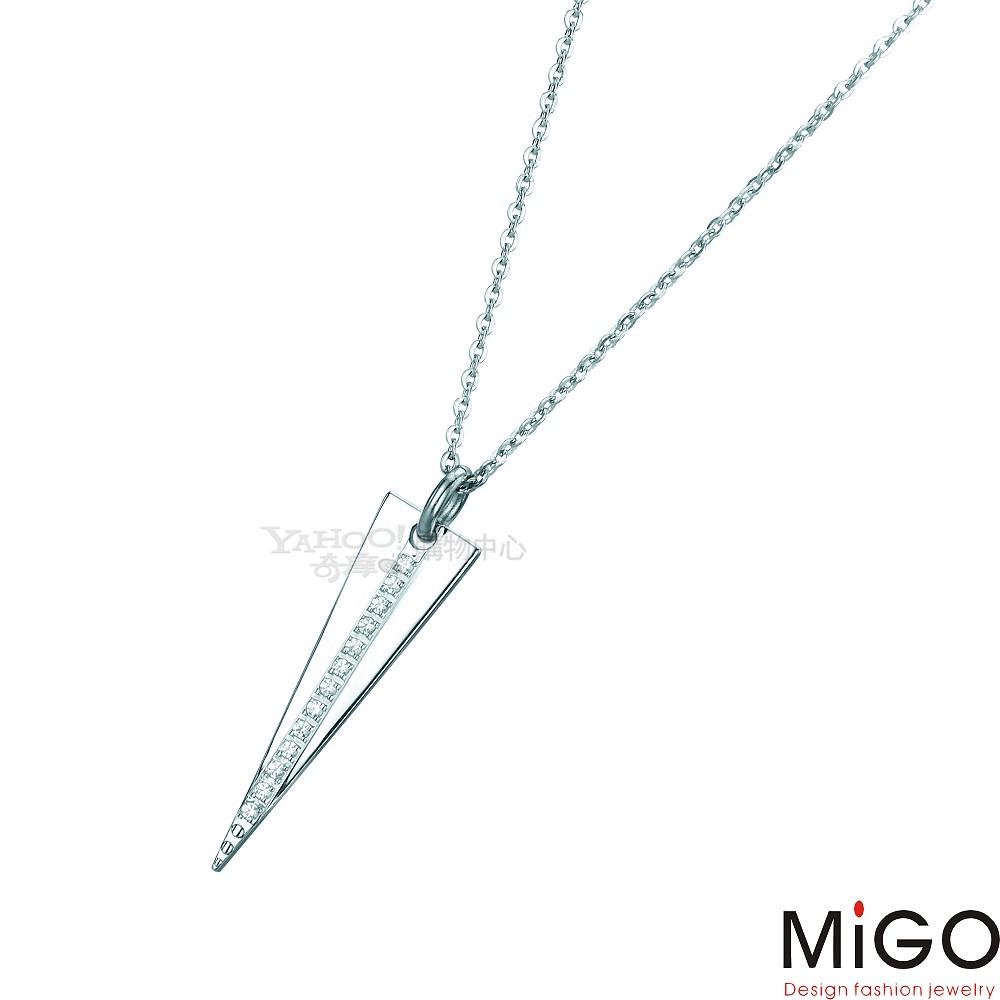 MiGO-堅定女墜