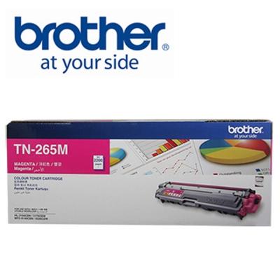【福利品】Brother TN-265M 原廠紅色高容量碳粉匣