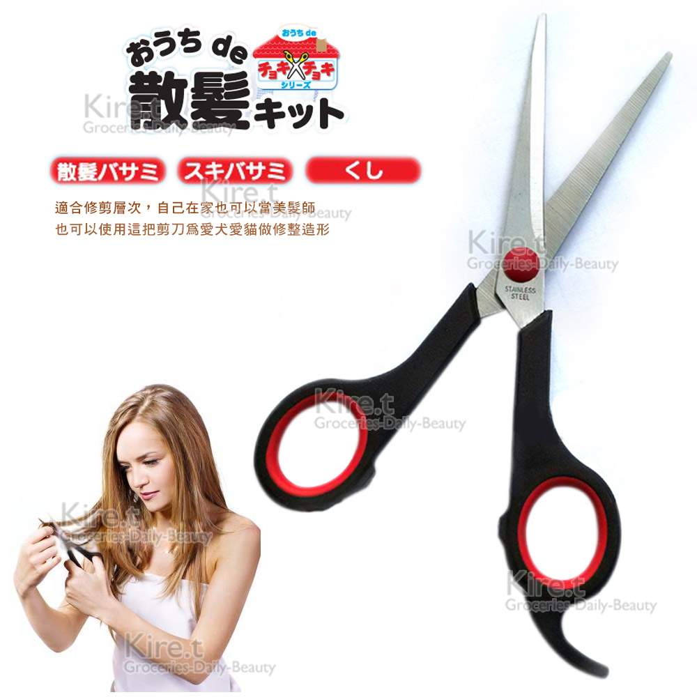 kiret 輕量型 鋼材美髮 剪刀 平剪-1入