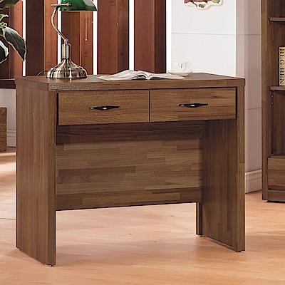 H&D 積層木3尺雙抽書桌 (寬90X深56X高79cm)