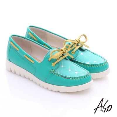 A.S.O 輕漾漫步 全真皮彩色縫線奈米平底鞋 綠色