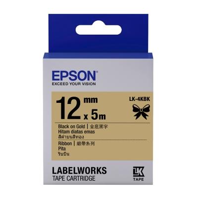 EPSON C53S654431 LK-4KBK緞帶系列金底黑字標籤帶(寬度12mm)