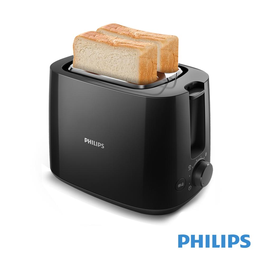 飛利浦 PHILIPS 電子式智慧型厚片烤麵包機 黑(HD2582/92)