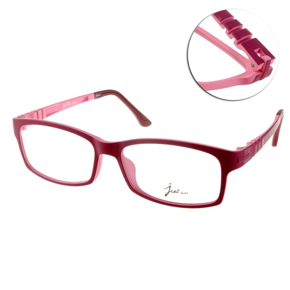 Just Air眼鏡 塑鋼-輕盈體驗/紫-粉紅JAM5126 C7484