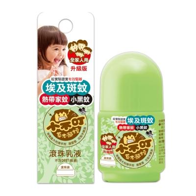 小不叮驅蚊滾珠乳 30 ml升級版(全家用)