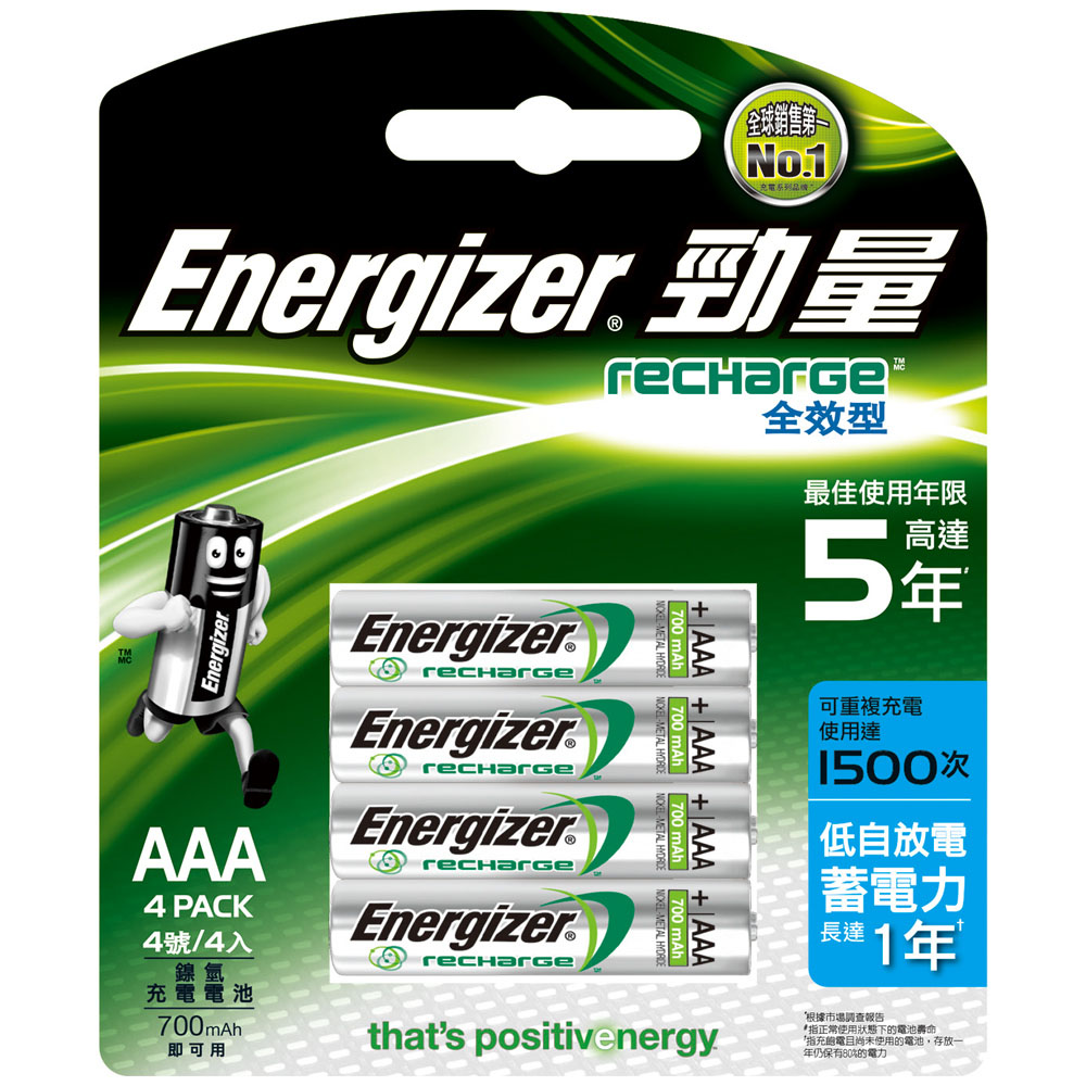 勁量 全效型鎳氫充電電池4號AAA 4入