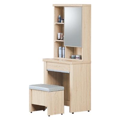 CASA卡莎-梅維斯浮雕淺色2尺化妝鏡台-含椅