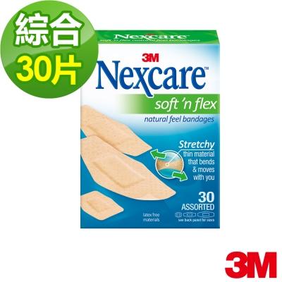 3M OK繃 - Nexcare 柔適繃帶 綜合尺寸 30片包