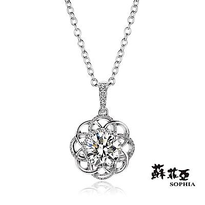 蘇菲亞SOPHIA - Camellia系列之一0.30克拉FVS2 3EX鑽石項鍊