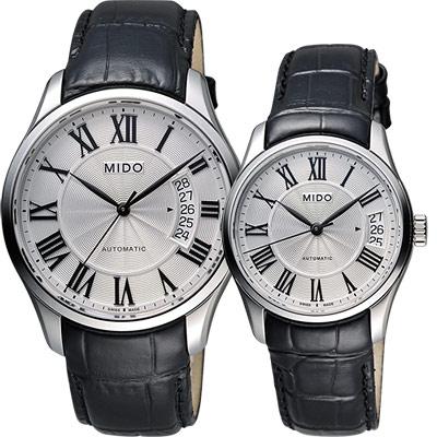 MIDO Belluna II 雋永系列羅馬機械對錶-銀x黑/40+33mm