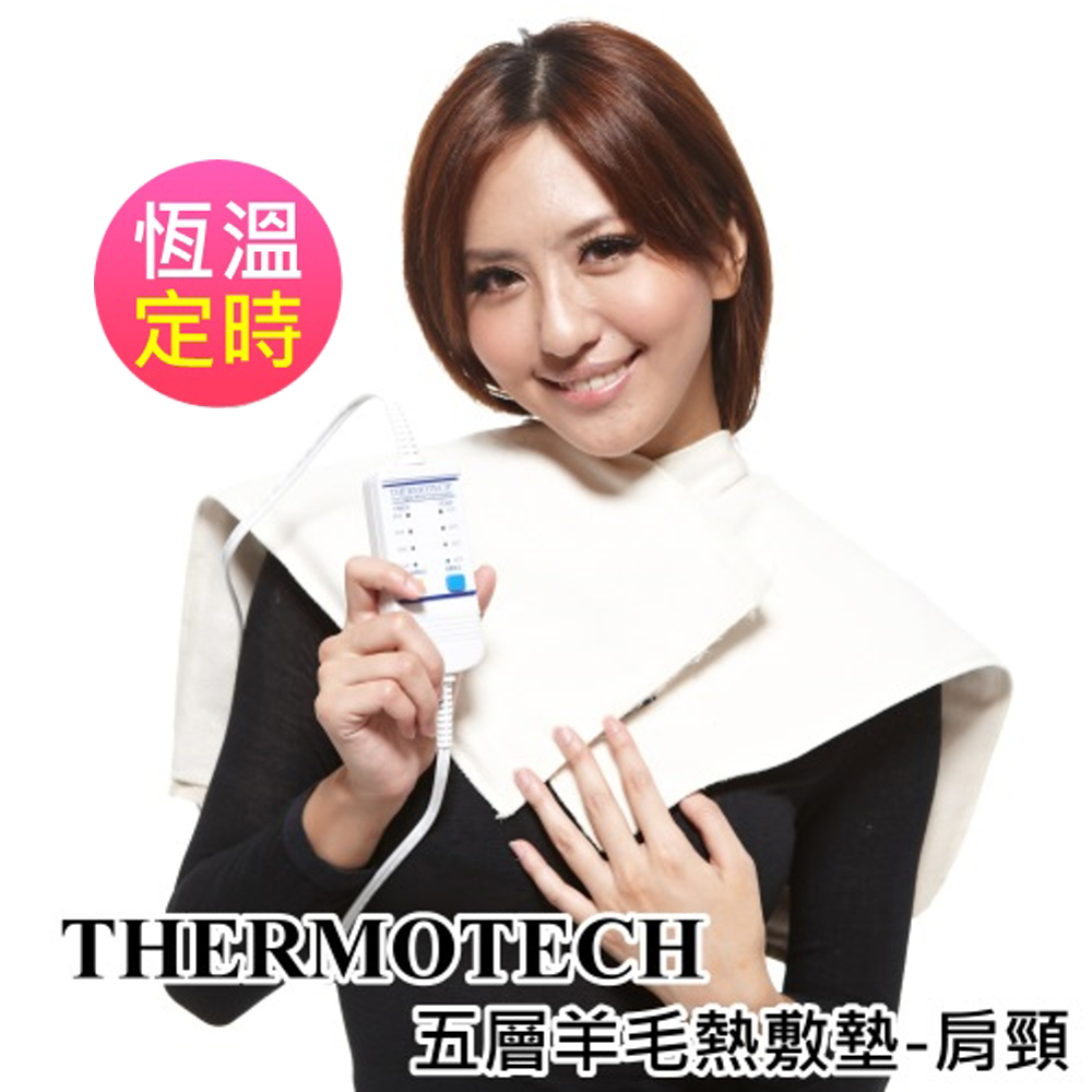THERMOTECH五層羊毛熱敷墊-肩頸 product image 1