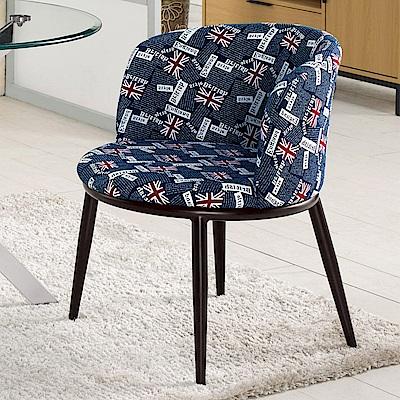Bernice-柏瓦思餐椅/單椅/休閒椅(三色可選)-57x58x73cm