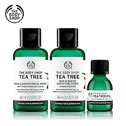 The Body Shop 茶樹深層調理(買1送2)
