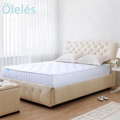 Oleles 歐萊絲 青少年獨立筒 彈簧床墊-雙人加大加長