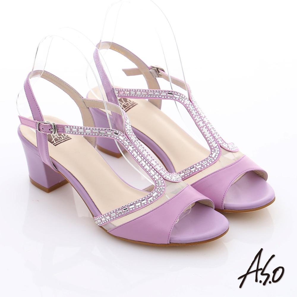 A.S.O 璀璨注目 真皮貼鑽粗低跟涼鞋 紫