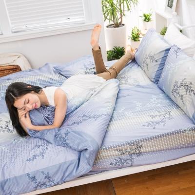 eyah宜雅 台灣製100%頂級精梳棉新式兩用被單人床包被套四件組 與你在夢里相遇-海洋藍