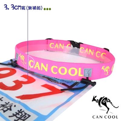 CAN COOL敢酷 3.3cm寬 運動號碼帶(無補給)(桃黃) C150327004