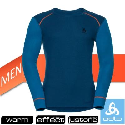 【瑞士 ODLO】WARM EFFECT 男圓領專業機能型銀離子保暖內衣/礦石藍