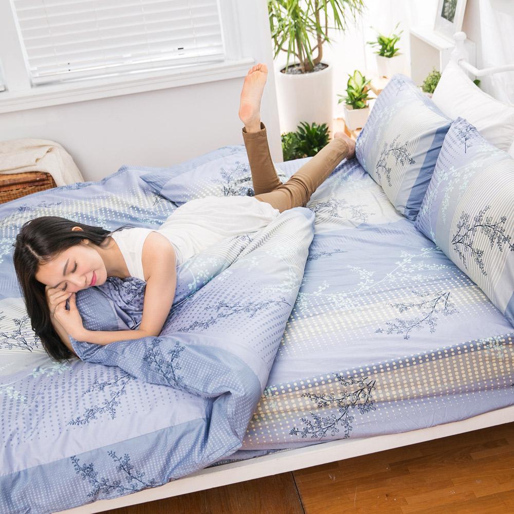 eyah宜雅 全程台灣製100%頂極精梳棉單人床包二件組 與你在夢里相遇-海洋藍