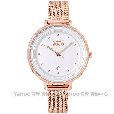 NATURALLY JOJO 魅力女伶時尚米蘭帶手錶-白X玫瑰金/33mm