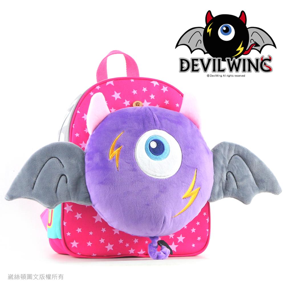 Devil Wing 小惡魔玩具防走失背包(書包)-粉紅
