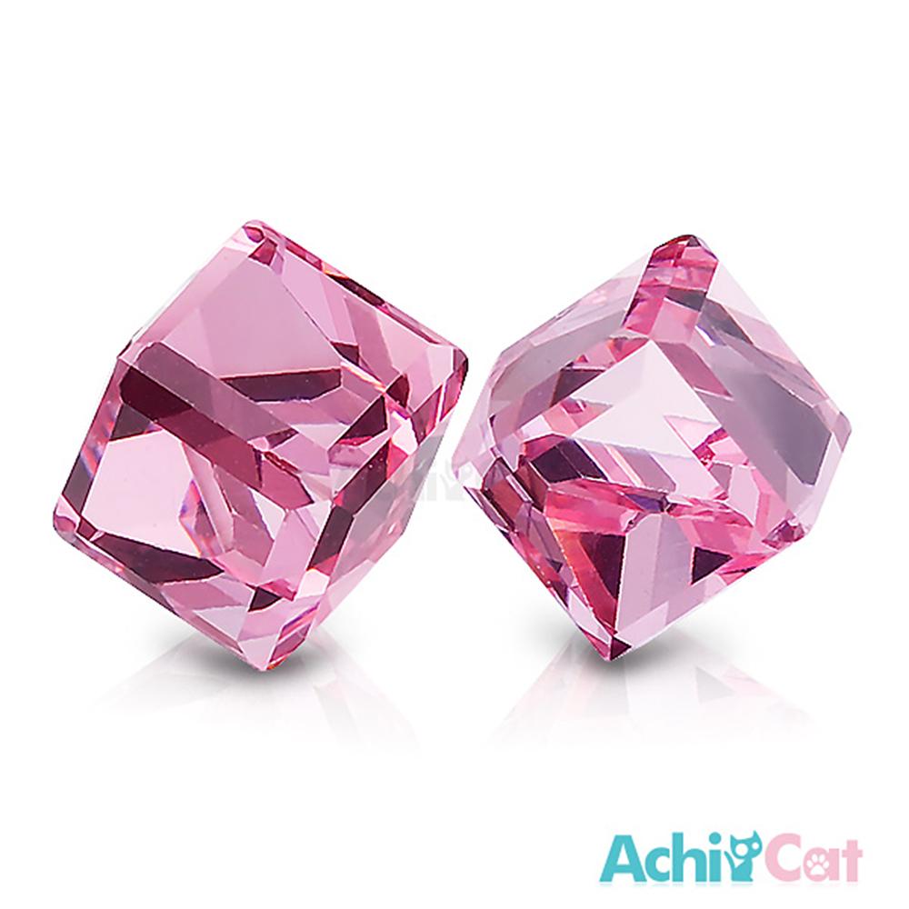 AchiCat 白鋼耳環耳針式 絢麗方塊 水晶 (櫻桃粉)