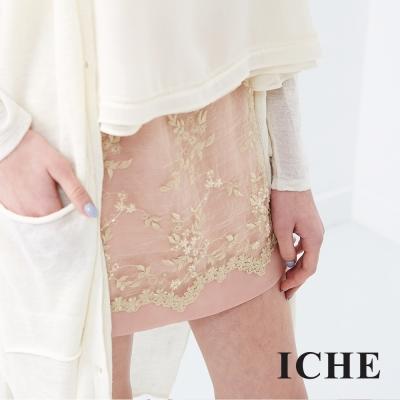 Chaber巧帛 蕾絲拼接鉛筆短裙 兩色