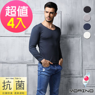 男內衣 抗菌防臭速乾長袖內衣(超值4件組)MORINO