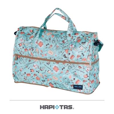 【HAPI+TAS 】女孩小物折疊旅行袋(小)-薄荷綠