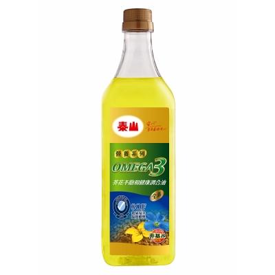 泰山 OMEGA-3不飽和健康調合油(1L)