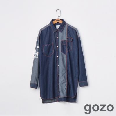 gozo致敬搖滾牛仔拼接襯衫(二色)-動態show