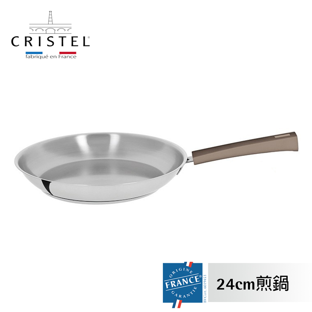 法國CRISTEL Mutine彩晶煎鍋24cm(奶茶棕)