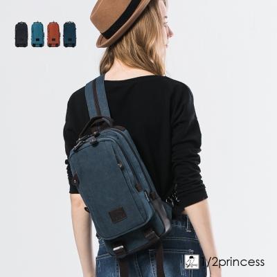 後背包1/2princess品牌水洗帆布三層斜背包 [SC2576-1]