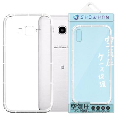 【SHOWHAN】 Samsung Galaxy J5(2016年版) 空壓手機...
