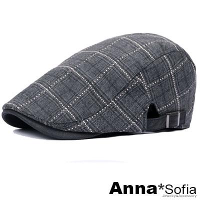 AnnaSofia 虛線方格紋 鴨舌帽小偷帽(深藍灰系)