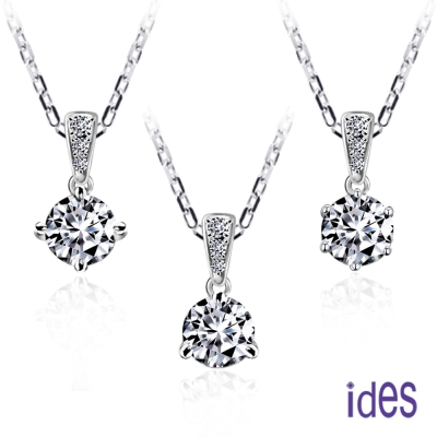 ides愛蒂思 30分E/VS2八心八箭車工鑽石項鍊(3選1)