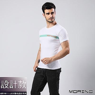 男內衣 設計師聯名-時尚型男短袖衫/T恤  白色 MORINOxLUCAS