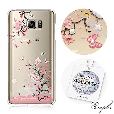apbs Samsung Note系列 施華洛世奇彩鑽手機殼-日本櫻