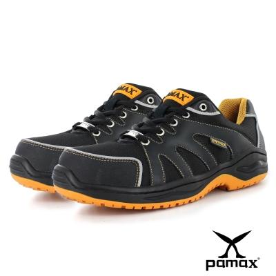 【PAMAX帕瑪斯】防穿刺-止滑鋼頭鞋-透氣布面-夜間反光設計 /男