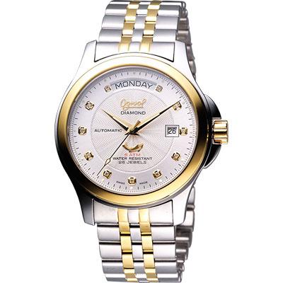 Ogival 愛其華 紳士真鑽Day-Date 機械腕錶-銀白/半金/40mm