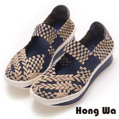 Hong Wa V口造型鬆緊帶編織休閒鞋-藍