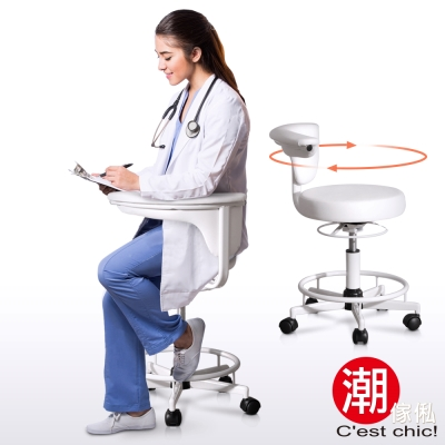 Cest Chic Doctor Chair專業辨公椅-Taiwan(白)