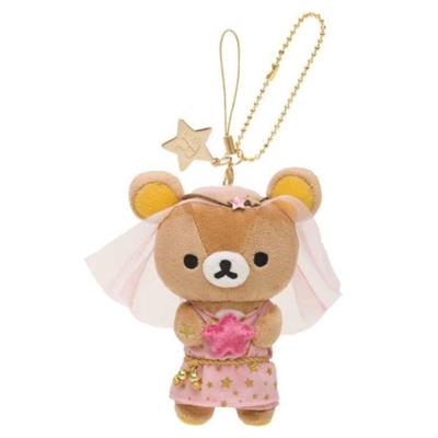 拉拉熊12星座毛絨公仔吊飾店舖限定版。處女座
