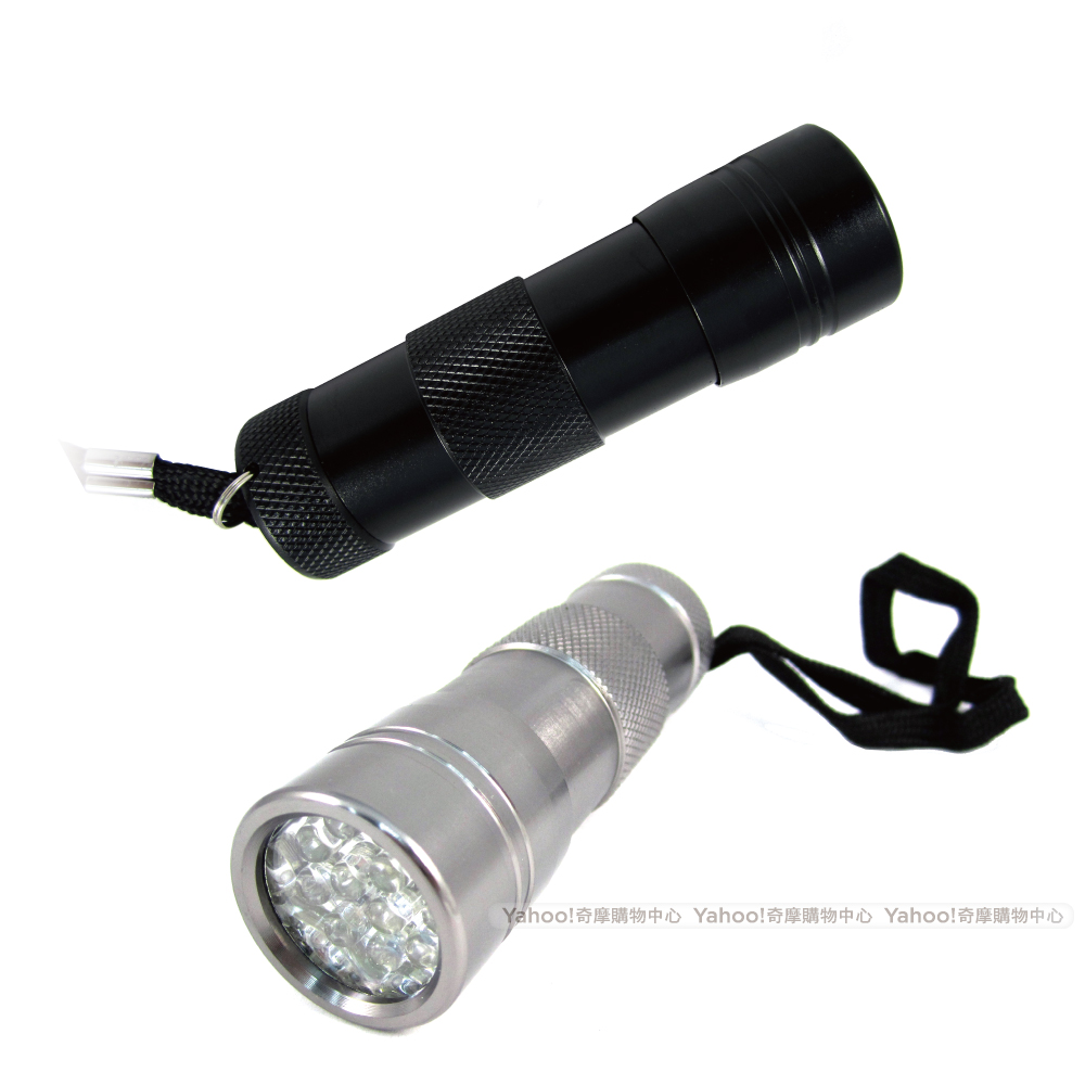 12LED大範圍紫光驗鈔燈手電筒2入超值組