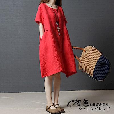 純色寬鬆條紋連衣裙-共4色(M-2XL可選)      初色