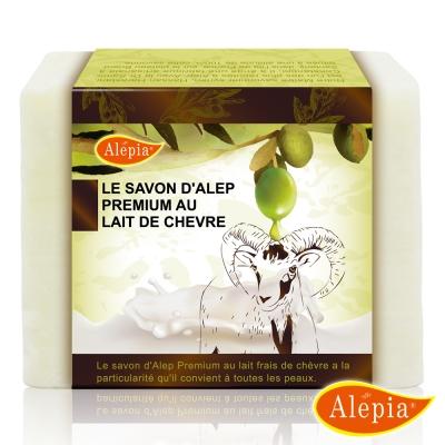 法國原裝進口 Alepia 手工鮮山羊奶橄欖皂(110g-130gx3)
