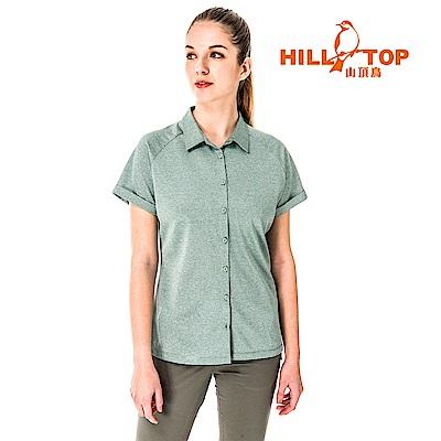 【hilltop山頂鳥】女款吸濕排汗抗UV彈性POLO衫S14FE3-淺綠